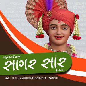 Shree Haricharitramrut Sagar Saar Gyan Yagna