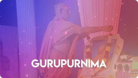 Photo of a guruji