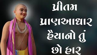 Pritam Pran Aadhar Haiyano ...