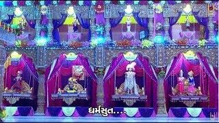 Hindola   હિંડોળા   Kirtan Darshan   By Pu. Gyanjivandasji Swami - Kundaldham