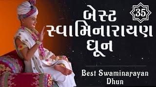 Best Swaminarayan Dhun | બેસ્ટ સ્વામિનારાયણ ધૂન | by Pu.GyanjivandasjiSwami - Kundaldham