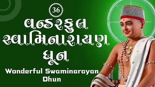 Wonderful Swaminarayan Dhun | વન્ડરફુલ સ્વામિનારાયણ ધૂન | by Pu.GyanjivandasjiSwami - Kundaldham