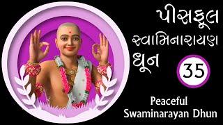 Peaceful Swaminarayan Dhun | પીસફુલ સ્વામિનારાયણ ધૂન | by Pu.GyanjivandasjiSwami - Kundaldham