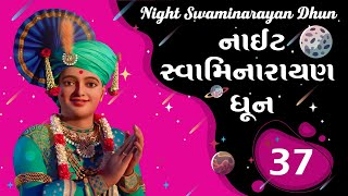 Night Swaminarayan Dhun   નાઈટ સ્વામિનારાયણ ધૂન   by Pu.GyanjivandasjiSwami - Kundaldham