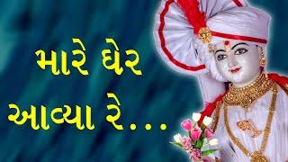 Nishkulanandswami na Kirtano | નિષ્કુળાનંદસ્વામીના કીર્તનો । Nandsanto na Kirtano | નંદ સંતોના કીર્તનો Sung by Pu.Gyanjivandasji Swami Kundaldham